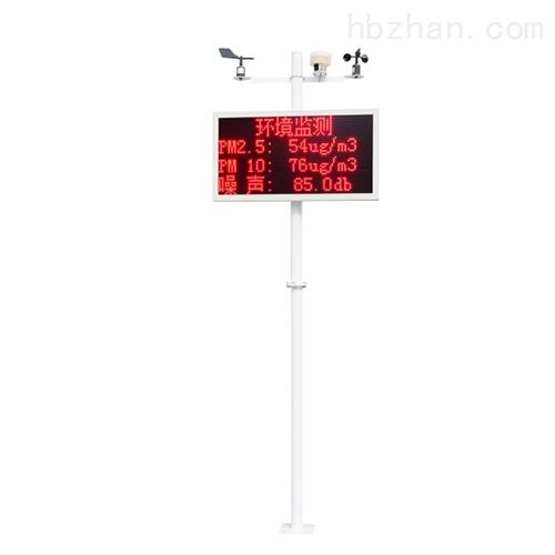 建大仁科工地扬尘监测系统噪声噪音实时监测