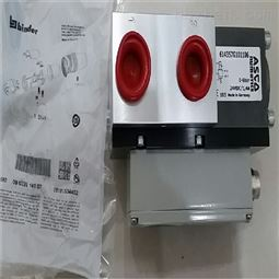 3通閥NF8327B202,捷高ASCO高流量直動式WSNF8327B002