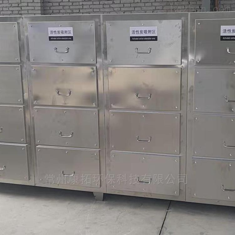 蜂窝活性炭废气吸附箱