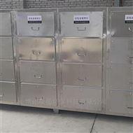 KT蜂窝活性炭废气吸附箱