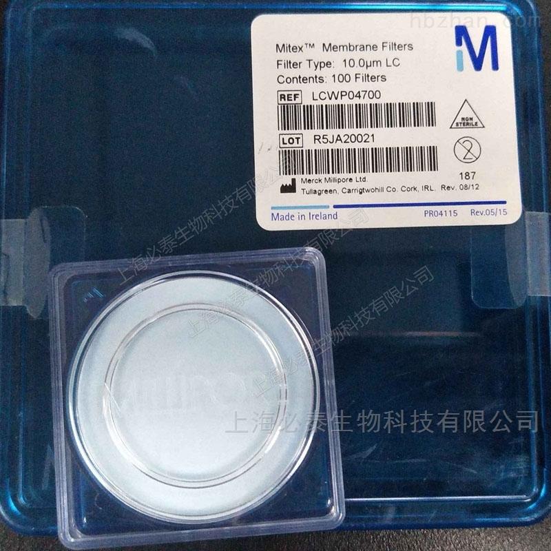 密理博Mitex 表面滤膜疏水性PTFE过滤膜孔径10um