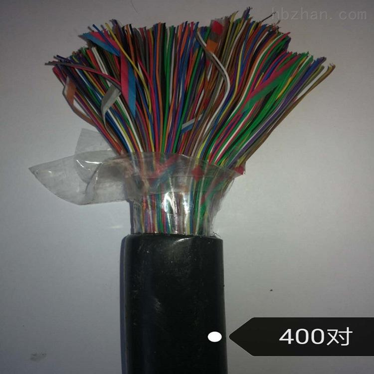 HYA53,铠装电缆钢塑复合带铠的通信电缆