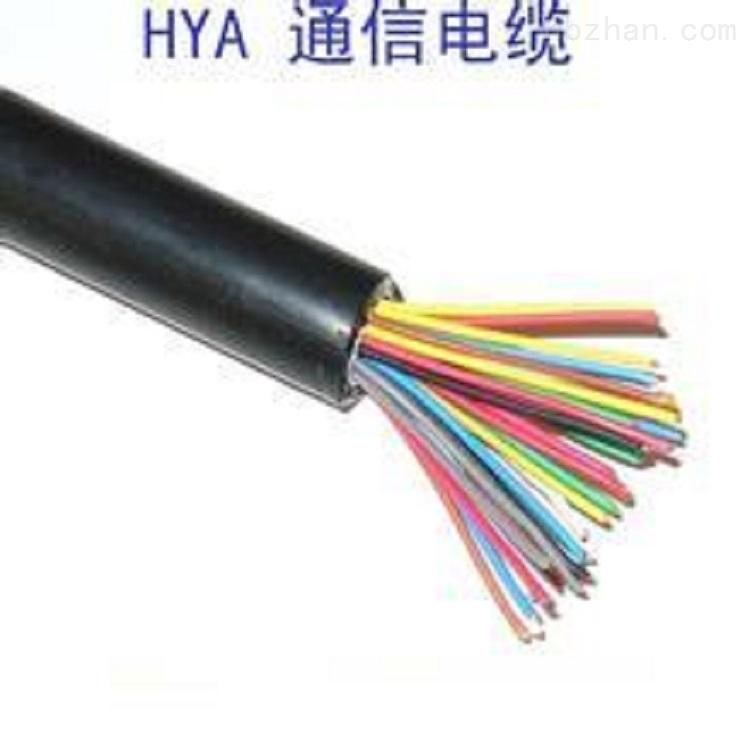 全色谱电话电缆—HYAT—HYA
