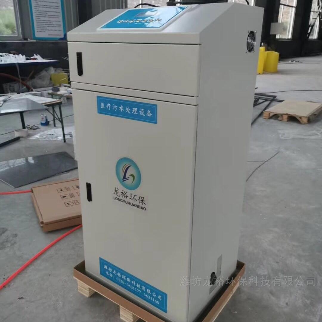 湘潭市口腔门诊污水处理设备