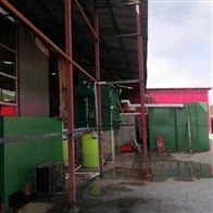 LYYTH生猪屠宰场废水处理设备