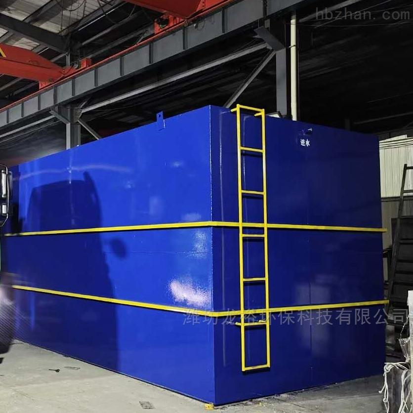工厂洗涤污水处理设备