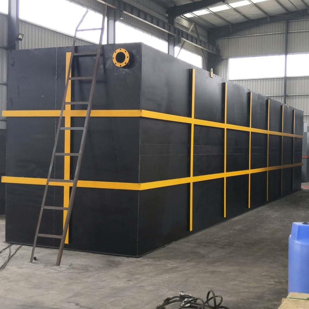 全自动洗涤厂污水处理设备