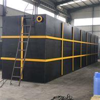 LYYTH全自动洗涤厂污水处理设备