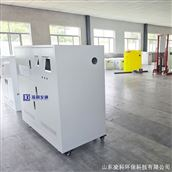 理化实验室污水处理全自动化运行
