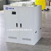 疾控中心污水处理设备 生产厂家