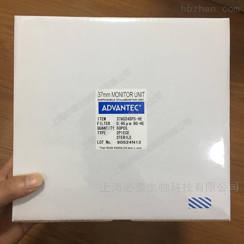 东洋ADVANTEC 微生物检测器37mm