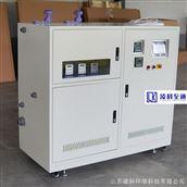 理化实验室污水处理设备