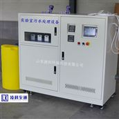 有机实验室污水处理设备自动化程度高