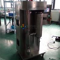 有机溶剂喷雾干燥机安装步骤