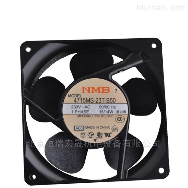 NMB-MAT 4715MS-23T-B50-A00 变频器风扇