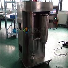 山东食品喷雾式干燥机8000Y工作原理
