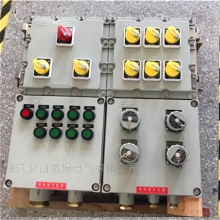 低压电气防爆照明动力配电箱