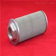 P170600唐纳森液压滤芯