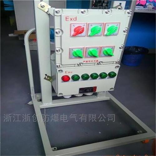 立式防爆照明动力配电箱