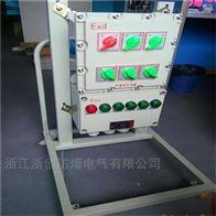 BXMD-立式防爆照明动力配电箱