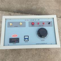 智能型大电流发生器SLQ-1500A