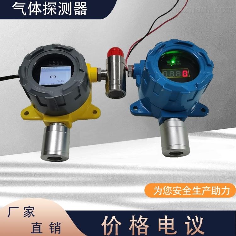 氟化氢气体报警器进口传感器
