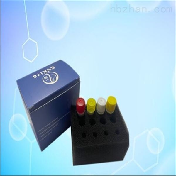 武氏盾螨PCR检测试剂盒价格