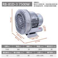 RB-81D-37.5KW高压风机