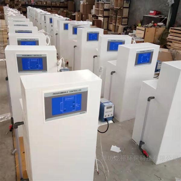 医院实验室污水处理设备/技术参数
