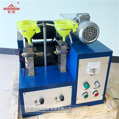 化验室用干式强磁选设备辊式磁选机