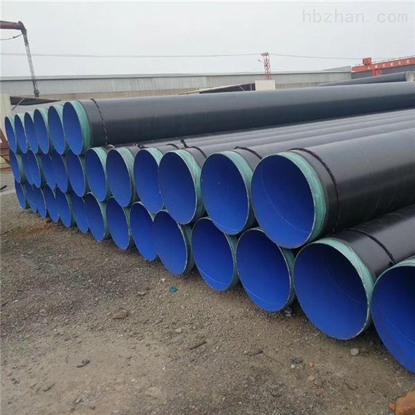 小区排水用tpep防腐钢管生产厂家