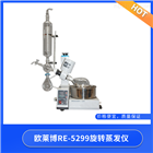 RE-5299旋转蒸发仪 欧莱博旋蒸仪 高性价比