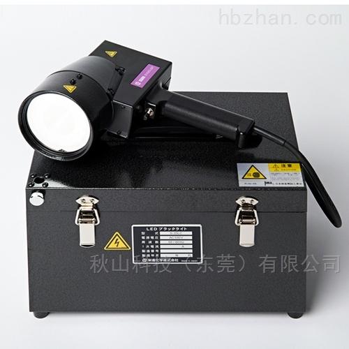 日本荣进化学手提式UV-LED黑光灯S-35LC