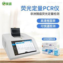 FT-PCR猪瘟检测仪多少钱