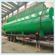 化工废水零排放膜技术