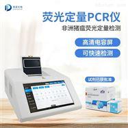 JD-PCR屠宰厂用非洲猪瘟实验室检测设备清单