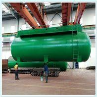 FMBR生活污水处理设备