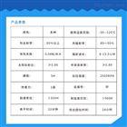C5-M级海水耐氯离子防腐涂料