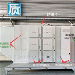 压铸机油烟净化设备安装