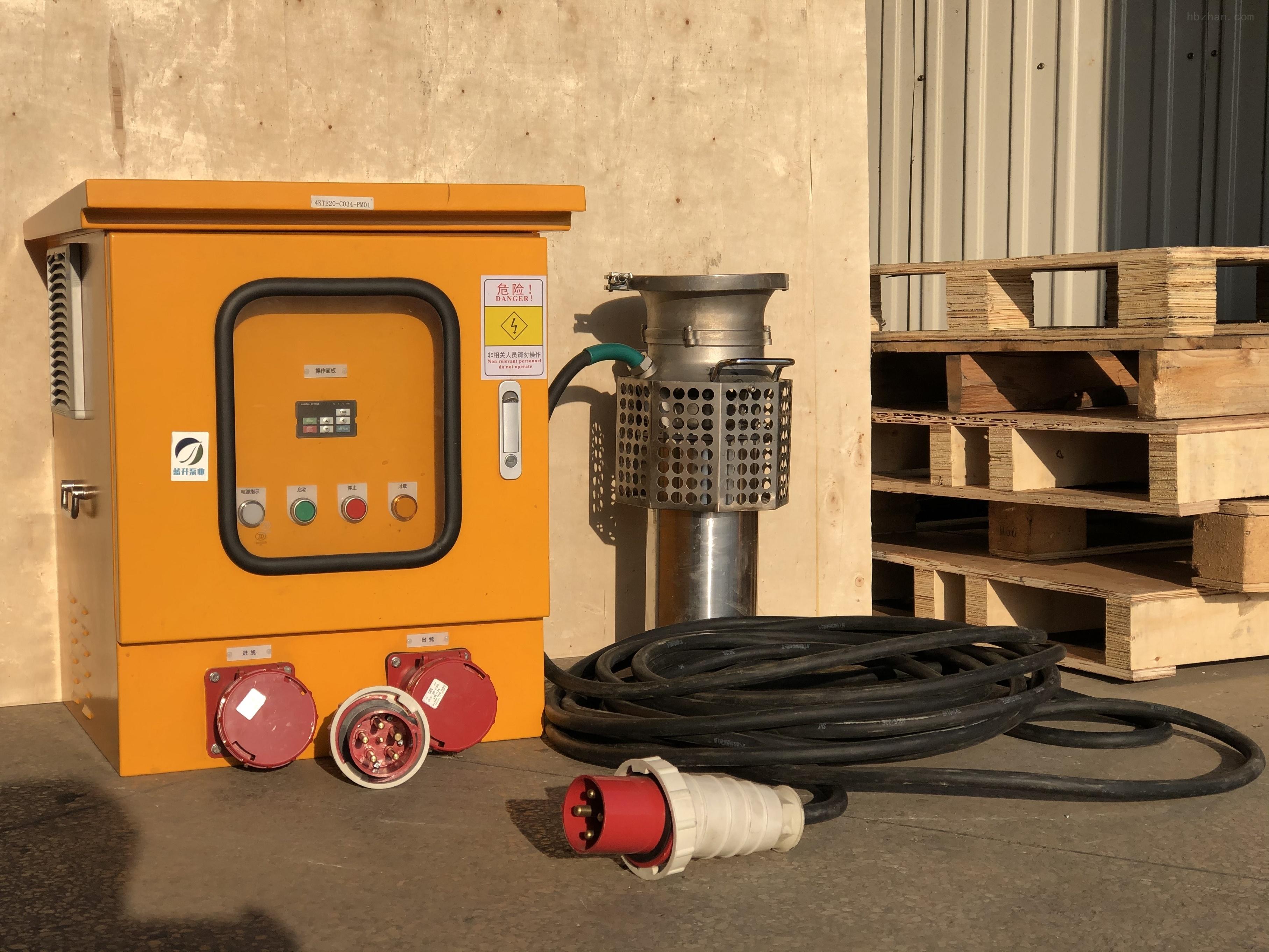 大流量便携式移动排水泵