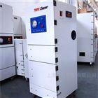 MCJC-5500-65.5KW激光设备配套集尘器