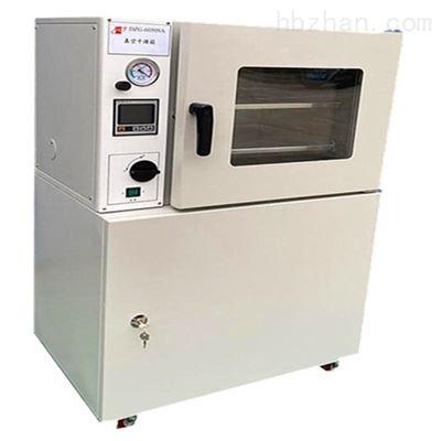 DZG-6050SA立式真空干燥箱型号