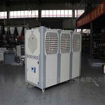 风冷式冷冻机组