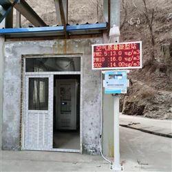 炼钢厂大气环境质量微型空气监测站