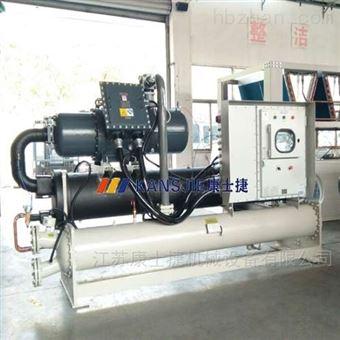 低温螺杆式冷冻机组