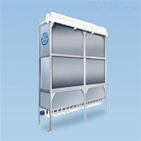 水处理侵没式MBR平板膜元件