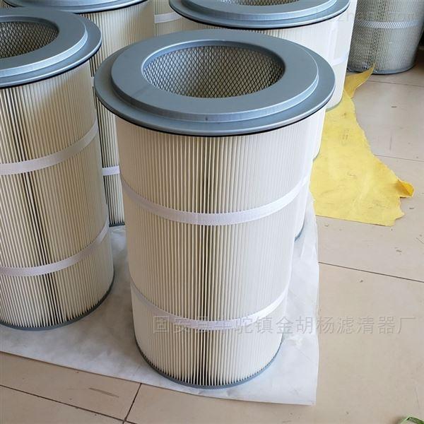 东丽进口滤材除尘滤芯