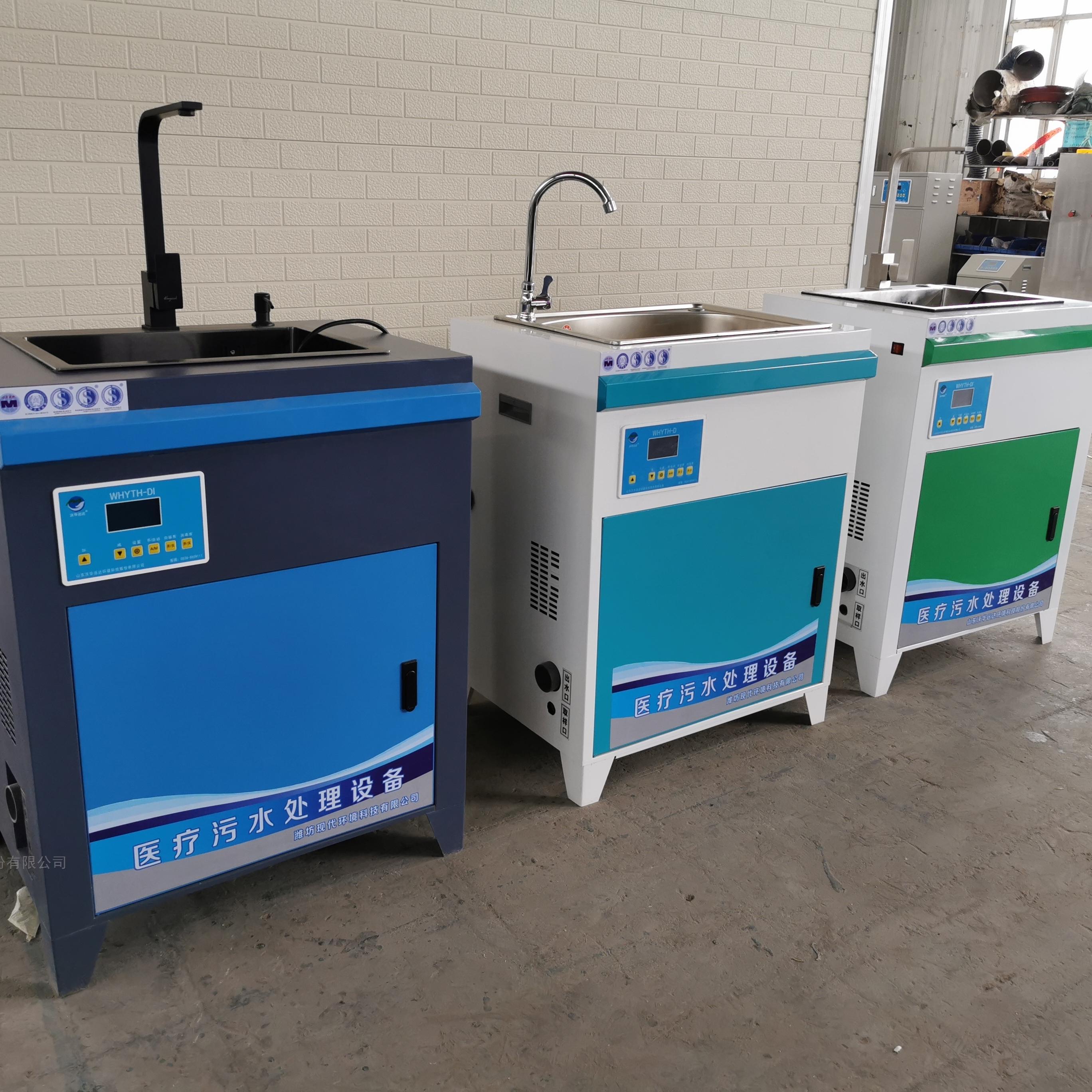 商丘口腔诊所污水处理设备