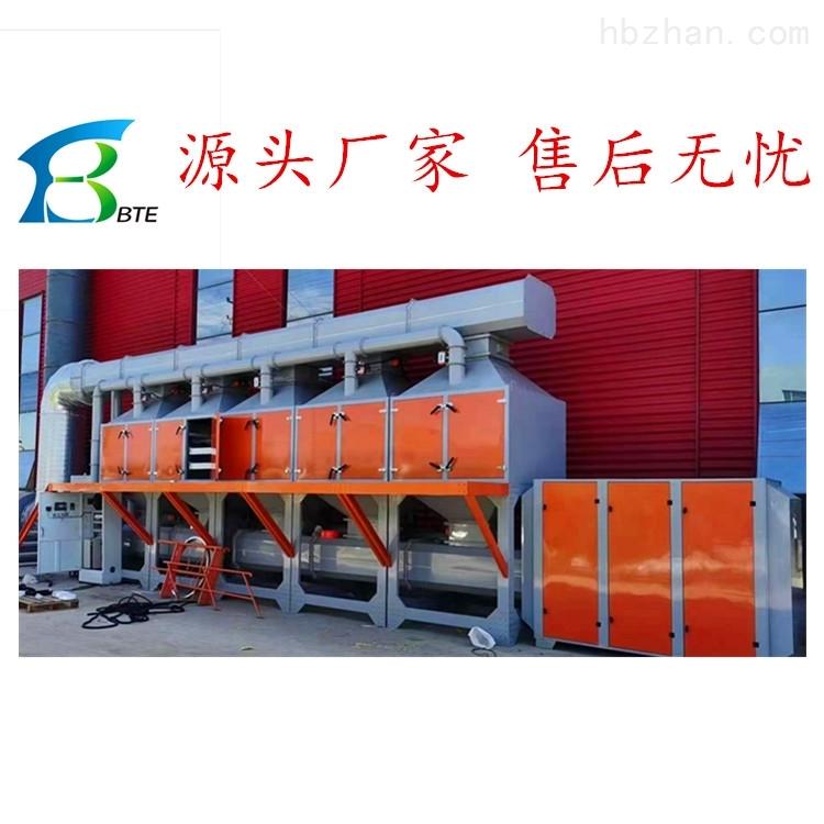 RCO活性碳吸附脱附废气处理设备