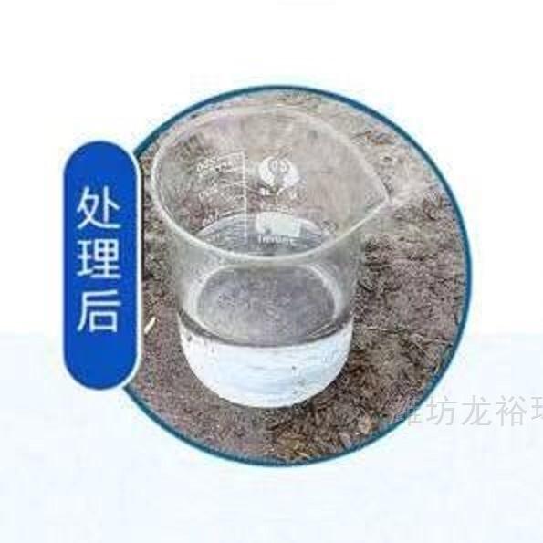 核酸检测废水处理设备达标